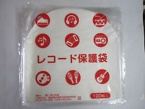 100pcs-Stat-Disc-File-Plastic-Inner-Sleeves-12-034-Record-LP-from-TAGUCHI-JAPAN