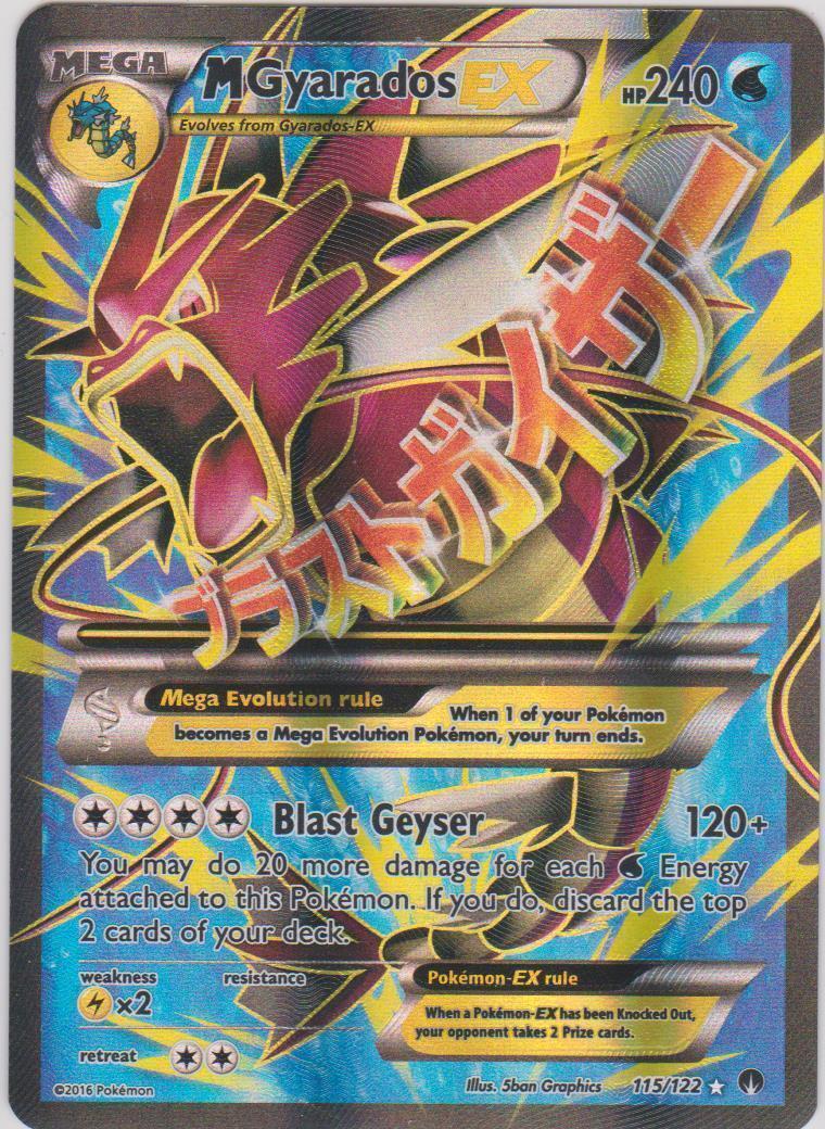 Pokemon TCG XY BREAKPOINT : MEGA M GYARADOS EX FULL ART ...