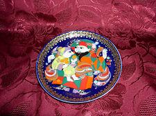 Rosenthal Aladin und die Wunderlampe III Sammelteller / Wandteller