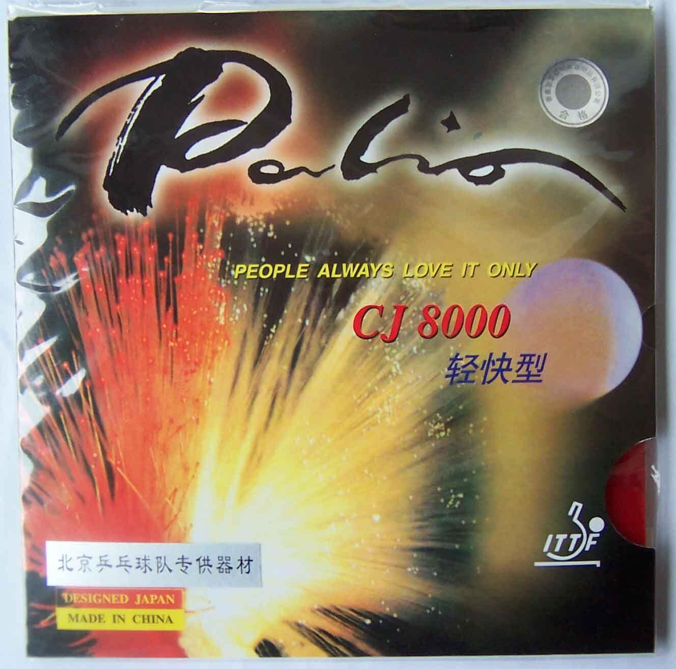 10x Palio CJ8000-C Light&Fast Model Table Tennis Rubbers Sponge, Pips-In, GBP