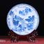 "10.2/"" Chinese Jingdezhen Blue White Porcelain Mountains Rivers Scenery Plate江山多娇"