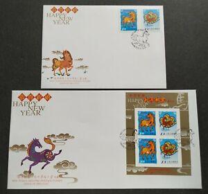Taiwan 2001 2002 Zodiac Animal Lunar Year Horse Stamps + MS FDC台湾生肖马年邮票+小全张首日封一对