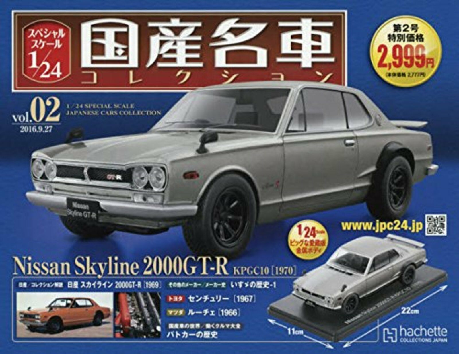 1 24 Special Scale Japanese Cars Collection Vol.02 Nissan Nissan Nissan Skyline 2000GT-R F S 3ace71