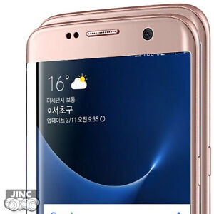 PINK-3D-Glass-Screen-Protector-for-Samsung-SM-G935WZKAXAC-Galaxy-S7-Edge