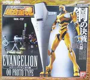Used Bandai Soul of Chogokin Evangelion EVA-0 Figure GX-17 From Japan