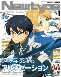 Newtype Jan 2019 Japanese Magazine SAO Zombie Land Saga Hypnosis Mic HYPNOSISMIC