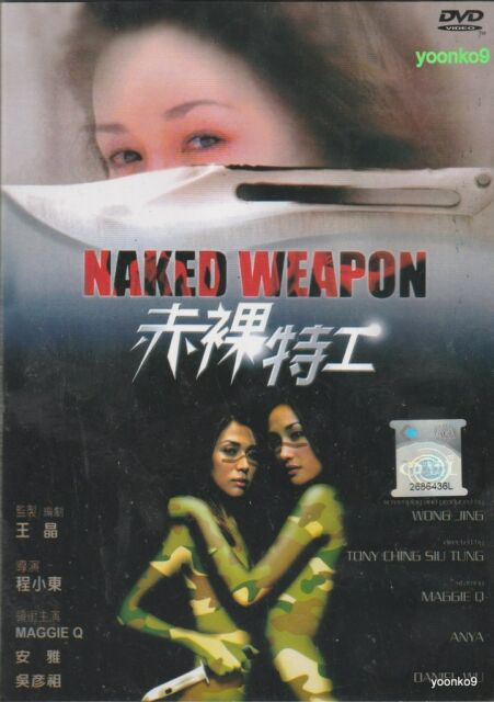 3260. Naked Weapon (2002) | Alexs 10-Word Movie Reviews