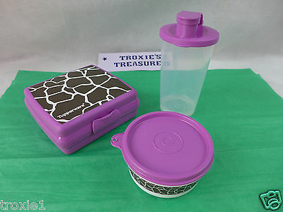 Tupperware Lunch Set Lot of 3 Sandwich Keeper Tumbler Snack Cup Animal Print New