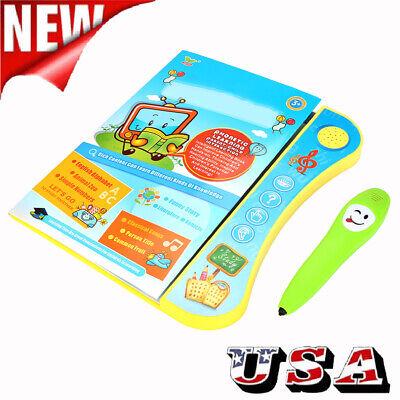 Muslim Kids Eid Gift Arabic Koran Learning Mini Educational Machine Toy Gift