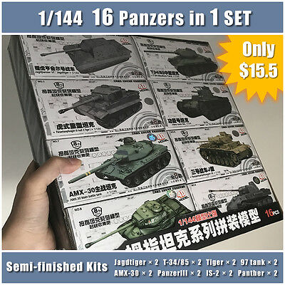 【1/144 TANK】Model 16 Panzers in 1 SET【Semi-finished KITS】