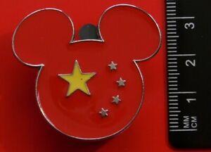 Walt-Disney-Enamel-Pin-Badge-China-Chinese-Flag-Mickey-Shape-Design