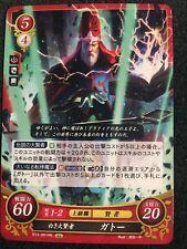 Fire Emblem 0 Cipher Shadow Dragon Trading Card TCG B17-008HN Navarre