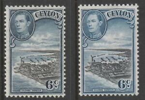 Ceylon-5537-1938-KG6-6c-Colombo-Harbour-TWO-GOOD-SHADES-unmounted-mint