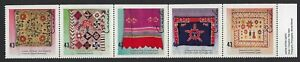 Canada-Scott-1465b-43c-Hand-Crafted-Textiles-in-strip-of-5-with-tab-VF-NH