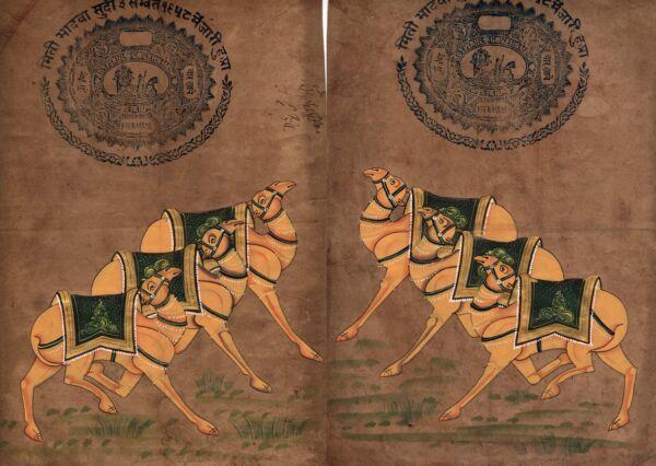 100% De Qualité Indien Camel Peinture Ancien Escarpin Papier Main Ethnique Animal Mini Folk Art