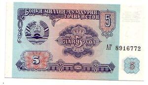 Tajikistan-5-rubles-1994-FDS-UNC-Pick-2-Lotto-3406
