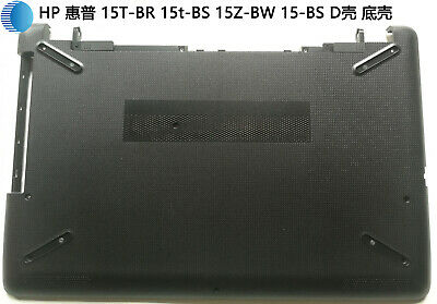 New HP 15-bs212wm 15-bs289wm 15-bs234wm 15-bs244wm laptop bottom case cover