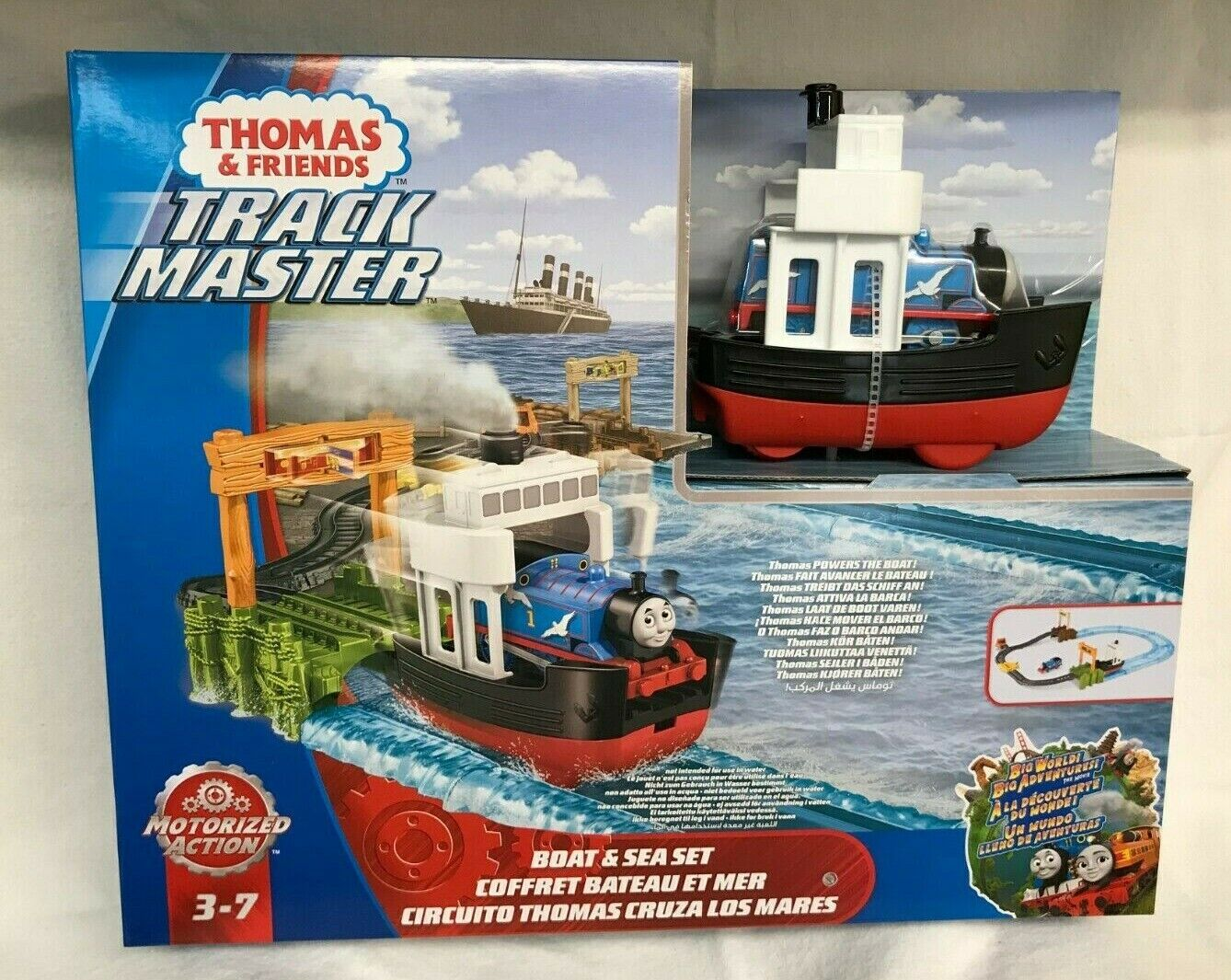 Fisher Price Trackmaster Thomas & Friends Boat and Sea set NEW