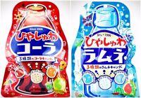 Senjakuame Hiyashuwa Cola / Ramune Soda Candy From Japan (us Seller)
