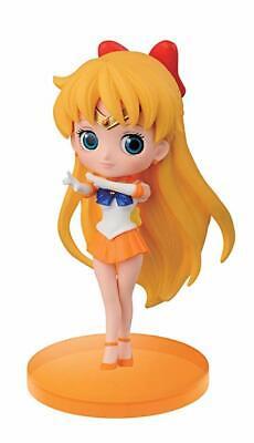 "Sailor Moon Anime Series Q Posket Petit Vol 2 Small 3/"" Figure Banpresto NIB"