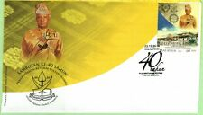 Malaysia 2014 40 Years Reign of HRH Sultan of Pahang ~ FDC