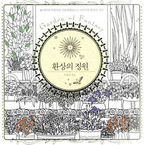 Garden of Fantasy Coloring Book 40 Fantasy Gardens Korean coloring ...