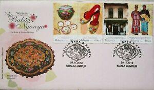Malaysia FDC with Stamps (29.11.2013) - The Baba & Nyonya Heritage