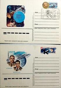 1985-Postcards-Cosmonaut-Soviet-Postcard-Stamps-Lot-2-pcs-Unposted