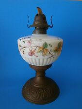 Unique Antique White Flame Milk Ribbed Floral Glass & Brass Oil Lamp