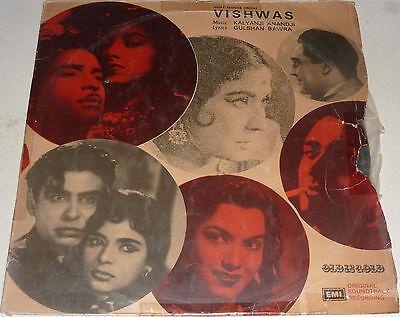 Vishwas (1969) - LP Vinyl Record Bollywood Hindi Indian, RARE, Kalyanji Anandji