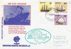 Allemand Navire De Sauvetage Ms Cap Anamur Un Des Navires En Cache Cover