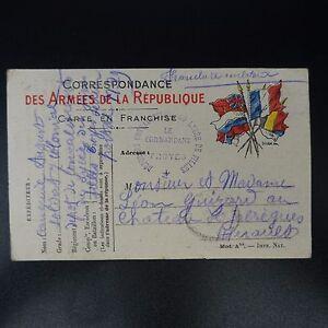 Lettre Cover En Franchise DÉpÔt De Convalescents Du LycÉe Des Filles A Troyes Avec Des MéThodes Traditionnelles