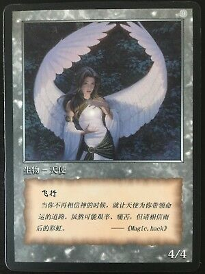 Very Rare JingHe Age Token Cards NM Chinese Promo MTG Zombie Token