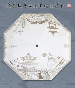 Grandmaster of Demonic Cultivation Lan Wangji Wei Wuxian BL Umbrella Sun Rain B