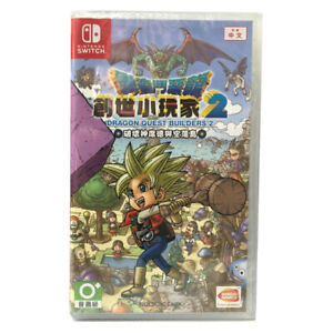Dragon-Quest-Builders-2-Nintendo-Switch-2019-Chinese-Factory-Sealed