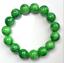Natural-12mm-Green-Jade-Stone-Ruond-Beads-Elastic-Bangle-Bracelet-7-5-039-039 Indexbild 1