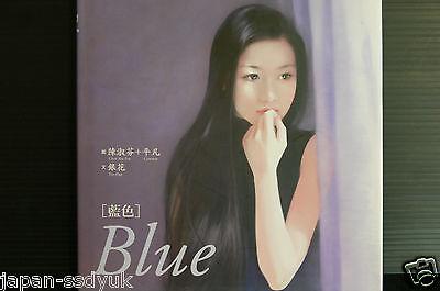 Chen Shu-fen Common Yin Hua Blue Shopro art book