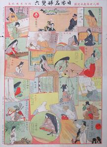 Sugoroku-Board-Game-Japan-Vintage-prints-Japanese-Woman-1913-kimono