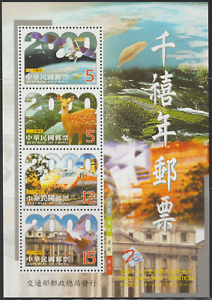 763M-CHINA-TAIWAN-1999-STAMP-EXHIBITION-OPTD-ON-MILLENNIUM-MS-FRESH-MNH