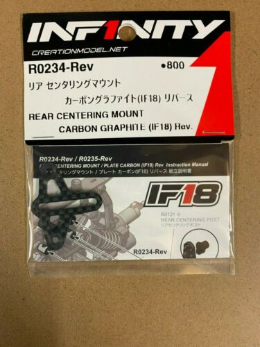 Infinity smj if18 r0234-rev rear centre stand