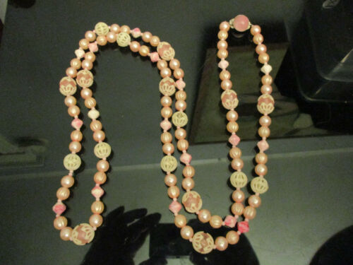 Vintage Fun Retro Mod Pink Faux Pearl&White Pierce