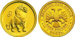 25 Rubles Russia 1/10 oz Gold 2002 Zodiac / Leo Lion Löwe 獅子座 Unc
