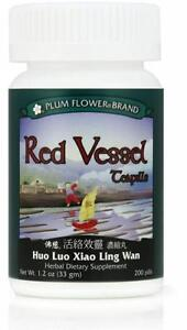 Plum-Flower-Red-Vessel-Teapills-Huo-Luo-Xiao-Ling-Wan-200-ct