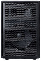 "Studiomaster GX15A - 15"", 250W Active Powered PA Disco Band DJ Speaker Single"