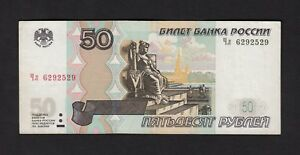 F.C. RUSIA RUSSIA , 50 RUBLOS 1997/04 ,  EBC ( VF+ ) , P.269c .