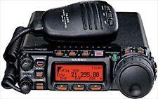 Yaesu FT-857D Amateur Radio - HF, VHF, UHF All-Mode 100W NEW JAPAN F/S EMS