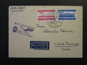 Germany-DDR-1957-Leipzig-Moscow-Flight-Cover-Sm-Top-Tear-Z4709