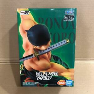 One-Piece-Stampede-Ichiban-Kuji-Rob-Lucci-Great-Banquet-NEW