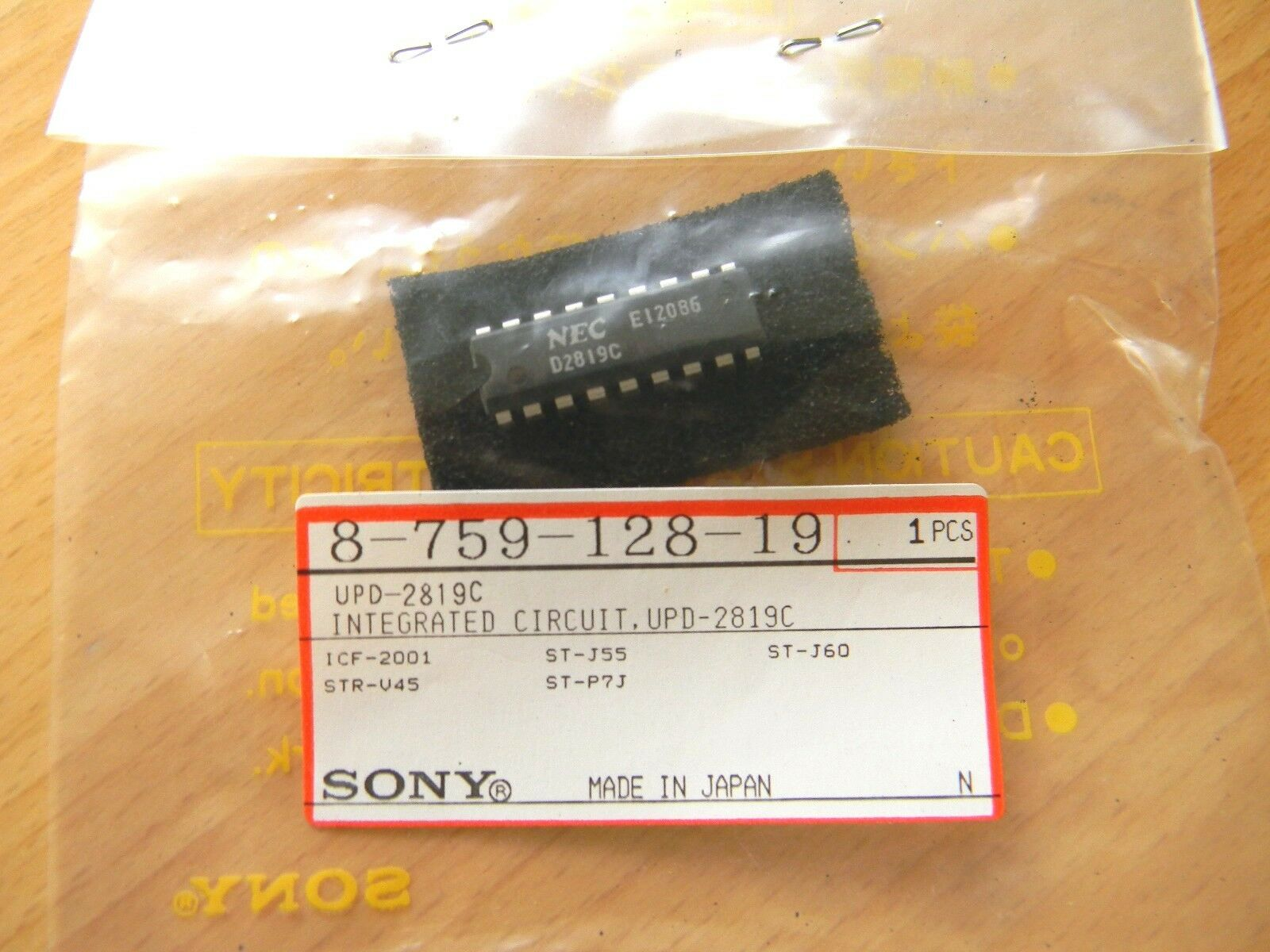 Upd2819c Nec Ic Integrated Circuit For Sony Icf St Str Part 8 759 What Is An 18 Norton Secured Powered By Verisign