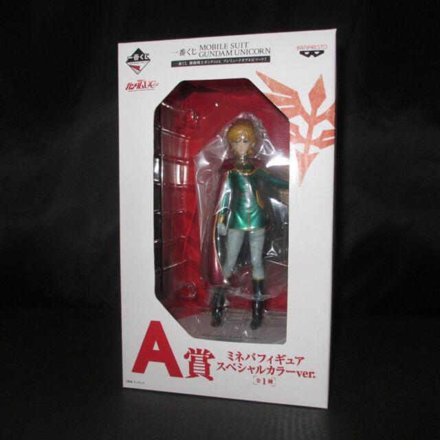 *A5984 Banpresto Gundam Unicorn DXF Figure Marida Cruz A Japan Anime